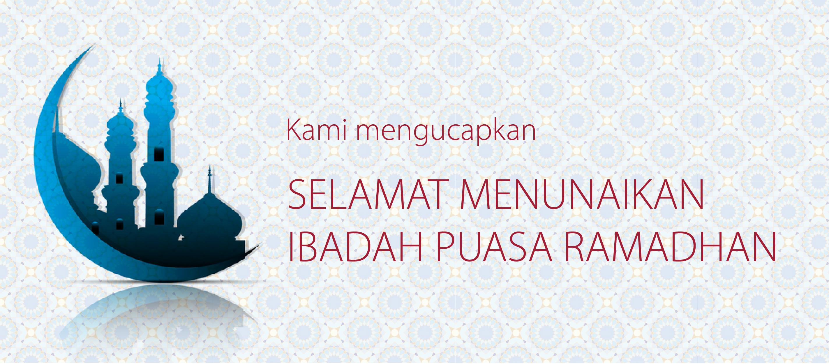 Puasa Ramadhan 1438 Hijriah