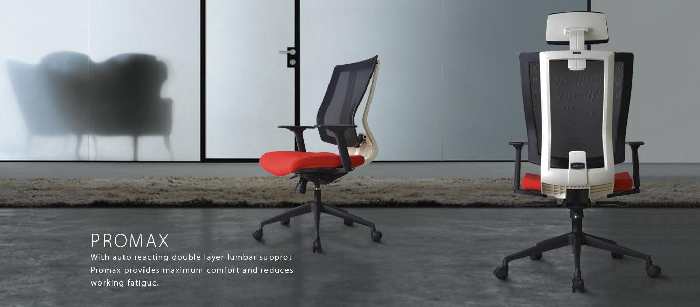 Promax kursi kantor, kursi kerja yang  ekslusif